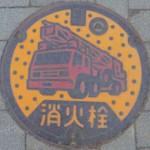 Kanalizace Hakone, Japonsko